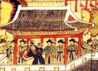 597년 전 오늘…조선, 대마도 정벌로 '군신'관계 구축하다