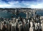 19년 전 오늘… '동양의 진주' 홍콩, 영국을 떠나다