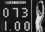 40년 전 오늘…루마니아 체조 요정, 올림픽 사상 첫 만점 달성