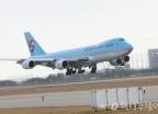 19년 전 오늘, '228명 사망' 대한항공 괌추락사고