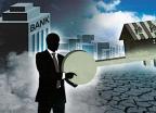 박대통령이 말한 '은행의 유일한 생존 방안'은?