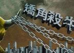 부가세 대리납부로 옥죄이는 소상공인…국회·정부 계속 입질