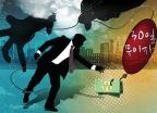 '30일 무이자 대출' 미끼 물었다가…27.9% 이자 '폭탄'