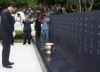 33년 전 오늘… 전두환 노린 '아웅산 테러' 발생