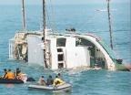 23년 전 오늘… 세월호 닮은꼴 '서해페리호' 침몰