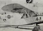 """63년 전 오늘… """"순수 국내기술로 제작한 비행기 날아오르다"""""""