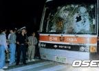 30년 전 오늘…흥분한 삼성 야구팬의 '해태 버스 방화사건'