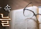 20년 전 오늘… 김구 암살범, 시민 박기서에 피살