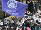 '학생의 날 시국대회' 동참한 서울대 학생들