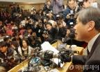 11년 전 오늘…황우석 박사, 대국민 사과하다
