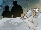 8년 전 오늘… 法 첫 '존엄사 인정' 판결