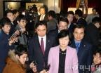 새누리 '4월'- 민주 '1월'…퇴진 시점에 담긴 속내는
