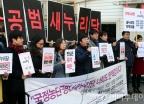 누가 탄핵을 망치는가… 정치권, 불신의 소용돌이