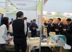 지구를 살리고 건강을 지키는 목재, 송도서 '목재산업박람회' 개최