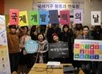 유엔 지속가능발전목표, 제주가 앞장선다