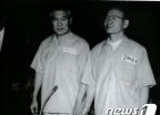 21년 전 오늘… 전두환 안양교도소에 수감되다