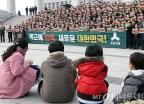 초등학생들도 궁금한 국민의당 '朴 대통령 탄핵 촉구대회'