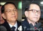 김기춘 뿔테, 차은택 가발, 김경숙 민낯…'달라지는 그들'