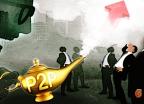 """P2P 수익률 곧이곧대로 믿으면 안 돼""…1년 투자 체험기"