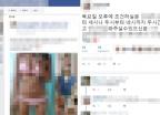 SNS, 앱 '성매매 알선' 수두룩…음란·불법의 온상