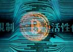 비트코인 사업이 넘어야 할 3가지 위협요인