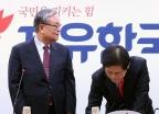 김진 전 논설위원, 자유한국당 입당