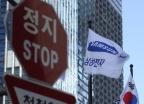 """'이재용 구속'에 삼성 취준생들 """"공채 폐지되나요?"""""""