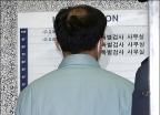 돌아 선 김종
