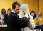 독일법원, 한인 퇴마살인사건 피의자 징역 6년 선고