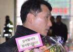 특검 꽃다발·18원 후원금·…국민, 정치에 뛰어들다
