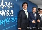 문재인, '유웅환-호사카유지' 인재영입