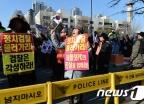 [사진]박영수 특검 규탄하는 보수단체