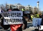 [사진]'특검 해체' 외치는 보수단체