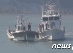 [사진]인천 덕적도 해상서 어선 엔진 고장…해경 예인