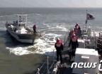 [사진]인천 덕적도 인근 해상서 기관고장 선박 구조