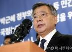 박영수 특검, 최종 수사결과 발표