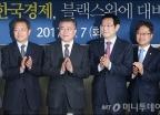 문재인, '경제현안 점검회의' 참석