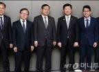 2017년 경단협 정기총회