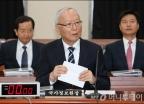 국정원장, '헌재사찰 의혹-北 미사일' 관련 정보위 출석