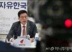 정우택 '檢, 대기업 총수 출국금지 해제해야'