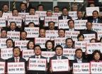 자유한국당 '사드 환영'