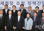 대한상의, 임환수 국세청장 초청 정책간담회 개최