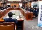제19대 대통령선거 가짜뉴스 대응 대책회의