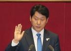 김종인 대신 비례대표 된 심기준 의원