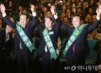 박주선-안철수-손학규, 예비경선 컷오프 통과