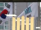 박근혜 전 대통령 소환 D-1