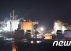 [사진]반잠수식 선박으로 선적되는 세월호
