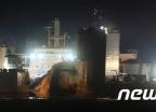 [사진]반잠수식 선박에서 보이는 세월호 선체