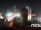 [사진]반잠수식 선박에서 선명히 보이는 세월호