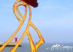 사고해역 향하는 세월호 미수습자 가족들